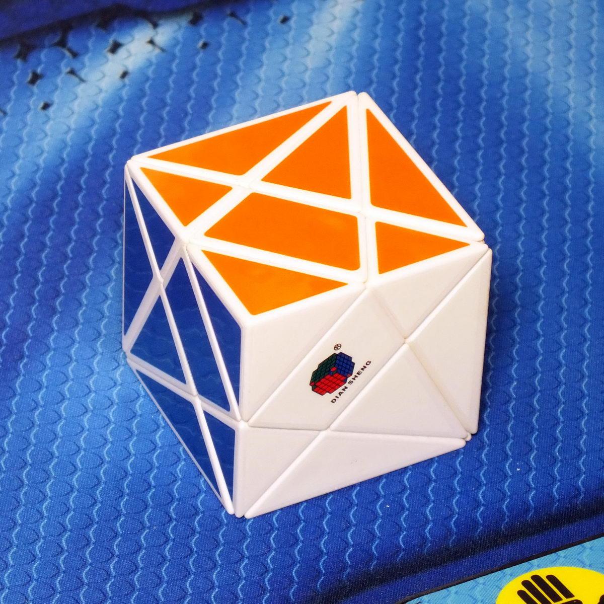 Diasheng Axis Cube white