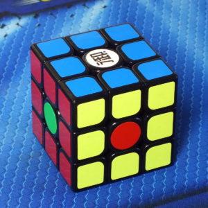 KungFu Cube QingHong 3x3 black