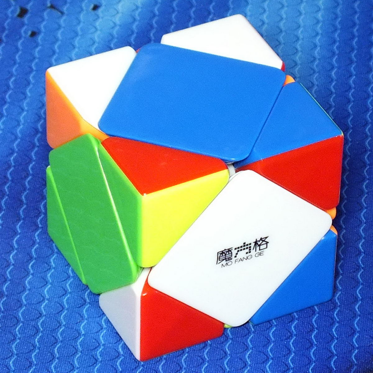 Mo Fang Ge Skewb stickerless