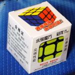 MoYu Guanlong 3x3 Black