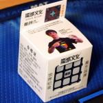 Moyu Ao Chuang 5x5 black