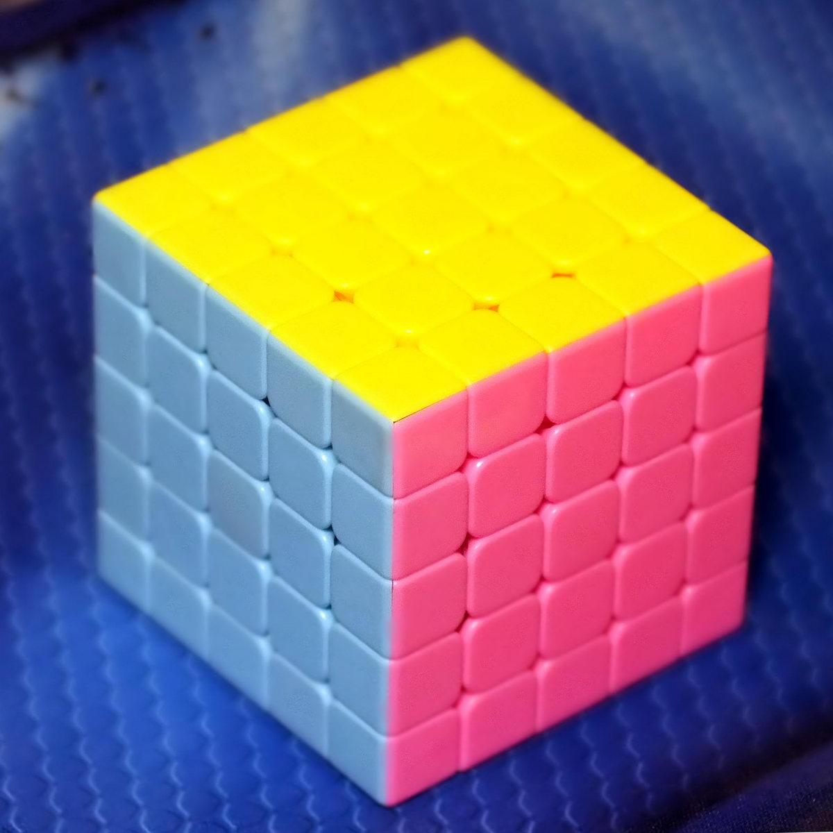 Moyu Ao Chuang 5x5 stickerless pink