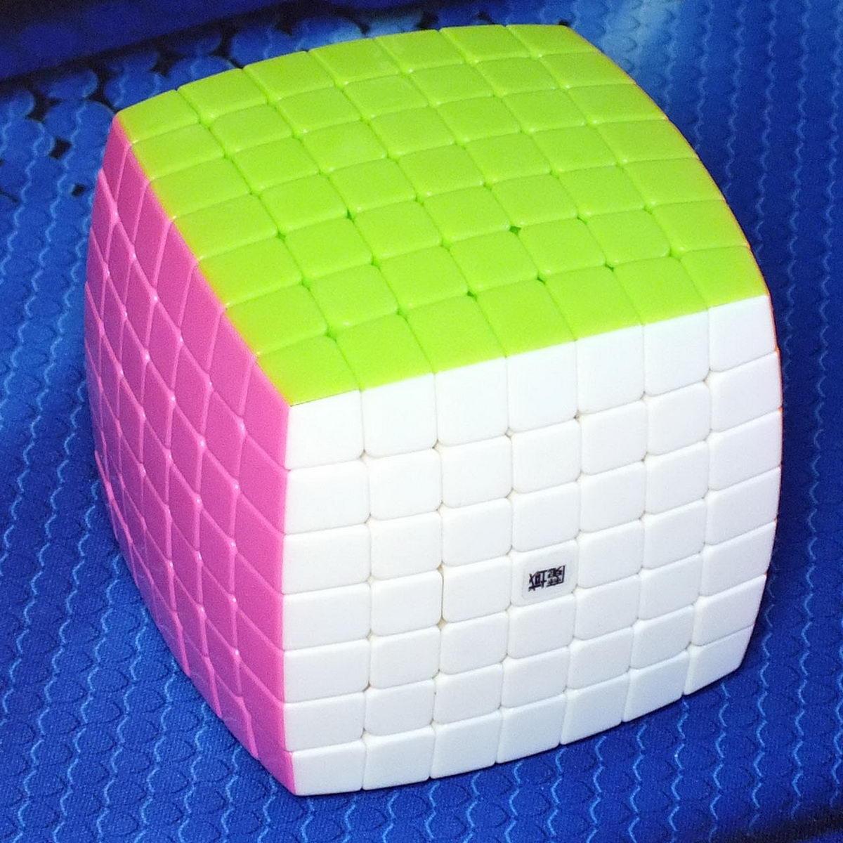 Moyu Aofu 7x7 stickerless pink