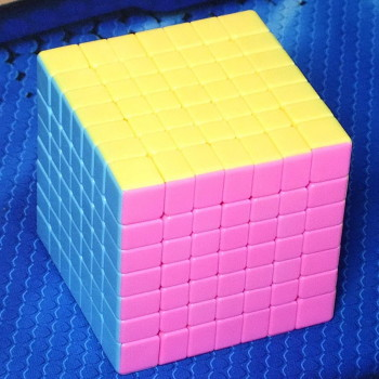 Moyu Aofu GT 7x7 stickerless pink
