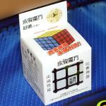 Moyu Guansu 4x4 black