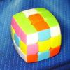 Yuxin Huan Kylin Pillow 3x3 stickerless