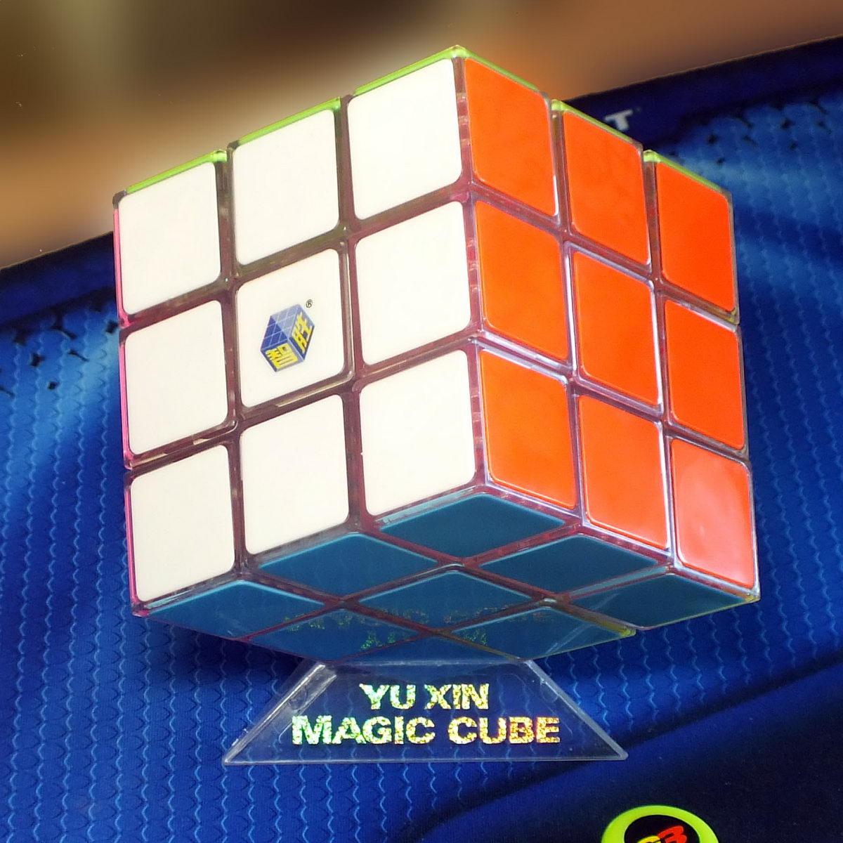 Yuxin Roar Lion 85mm 3x3 transparent