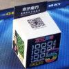 Mofangge Dimension Cube 4x4
