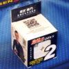 MoFangGe Qidi 2x2 stickerless
