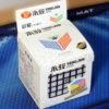Moyu GuanFu 7x7 black