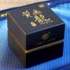 Yuxin HuangLong M Magnetic Pyraminx black
